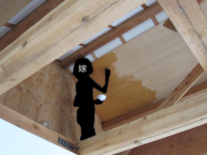 ceiling27.jpg