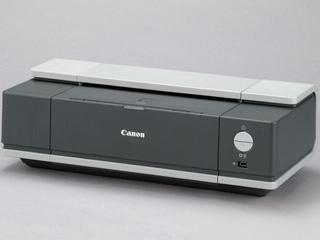 ix5000.jpg