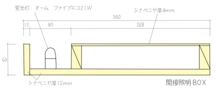 lamps4.jpg