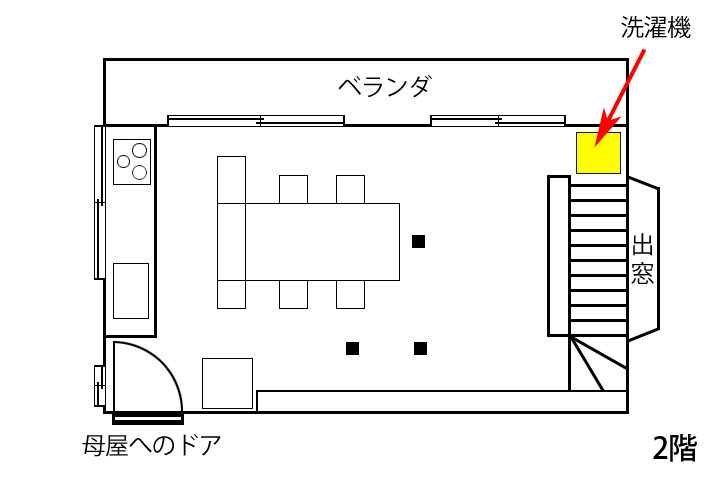 laundry_plan.jpg