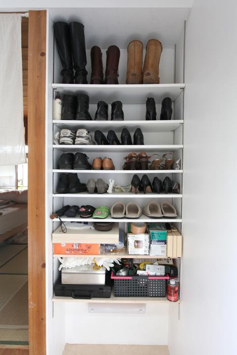 shoebox1.jpg