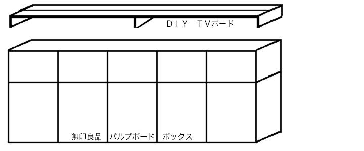 tvboard2.jpg