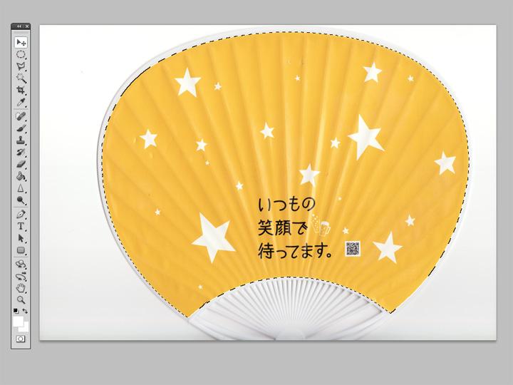 uchiwa06.jpg
