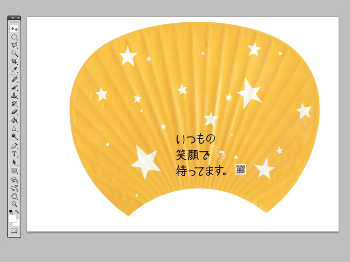 uchiwa07.jpg