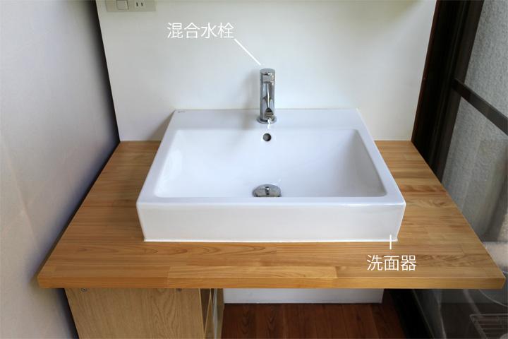 washstand12.jpg