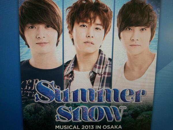 2013_summer_snow_Osaka.jpg