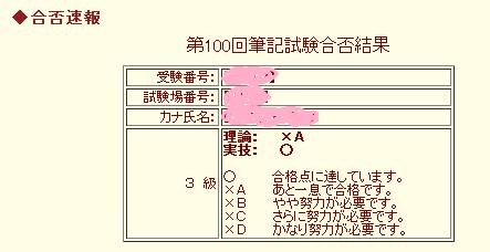 Image2158.png