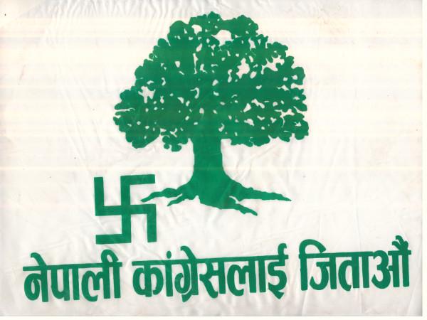 ネパール選挙選ポスター