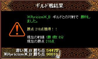 RedStone 14.01.10[06]