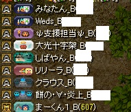 RedStone 14.01.10[02]