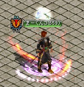 RedStone 14.01.10[08]