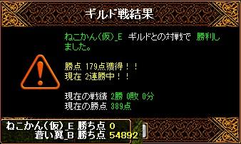 RedStone 14.01.12[03]