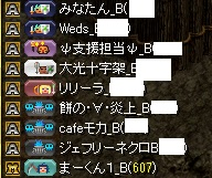 RedStone 14.01.12[02]