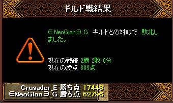 RedStone 14.01.16[02]