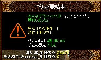 RedStone 14.01.17[03]
