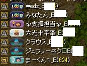 RedStone 14.01.17[01]