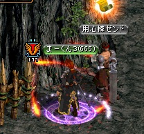 RedStone 14.01.17[10]