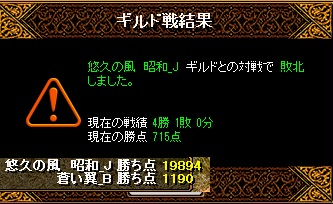 RedStone 14.01.19[05]