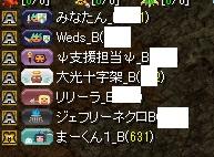 RedStone 14.01.23[03]