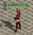 RedStone 14.01.23[03] (2)
