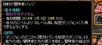 RedStone 14.01.23[04] (2)