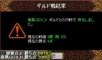 RedStone 14.01.27[02]