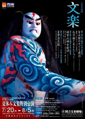 201307haiyaku-omote45.jpg