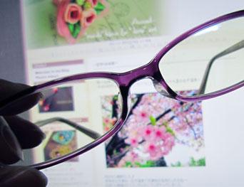 web-photo20130323.jpg