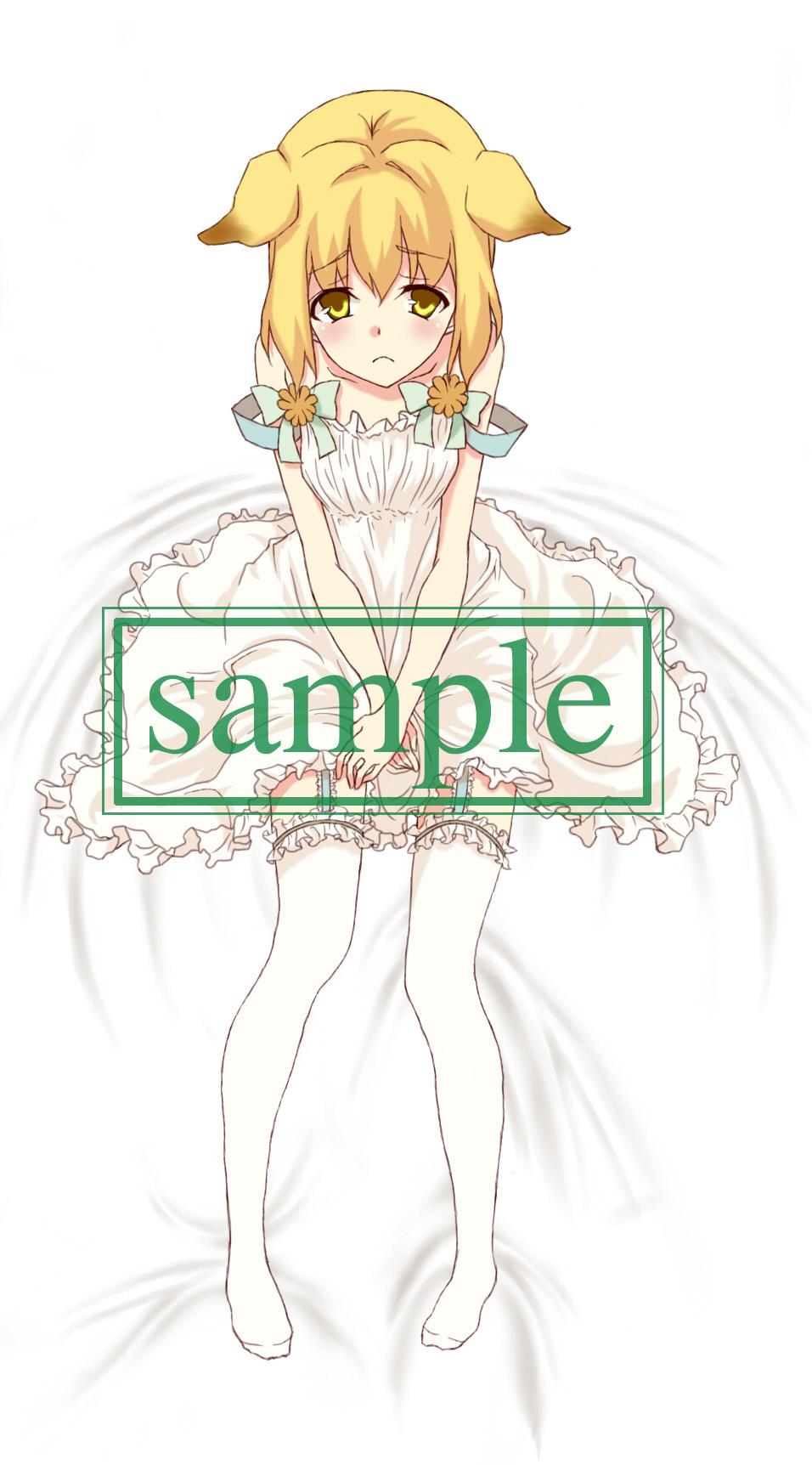 枕(sample)