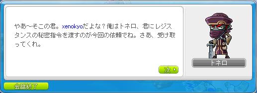 SnapCrab_NoName_2013-7-18_13-25-35_No-00.png