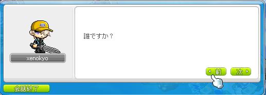 SnapCrab_NoName_2013-7-18_13-25-49_No-00.png