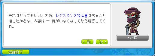 SnapCrab_NoName_2013-7-18_13-26-1_No-00.png