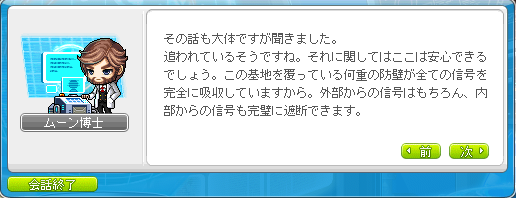 SnapCrab_NoName_2013-7-18_13-36-0_No-00.png