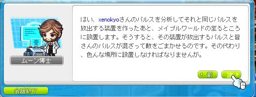 SnapCrab_NoName_2013-7-18_13-38-47_No-00.png