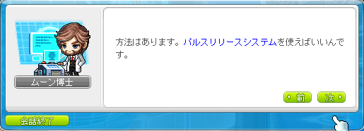 SnapCrab_NoName_2013-7-18_13-38-4_No-00.png