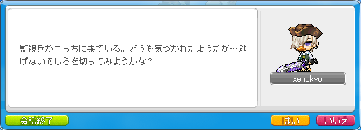 SnapCrab_NoName_2013-7-18_23-30-2_No-00.png