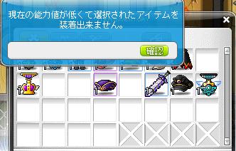 SnapCrab_NoName_2013-7-19_13-46-9_No-00.png