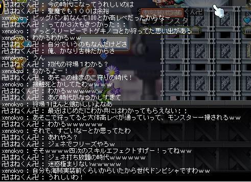 SnapCrab_NoName_2013-7-20_3-46-47_No-00.png