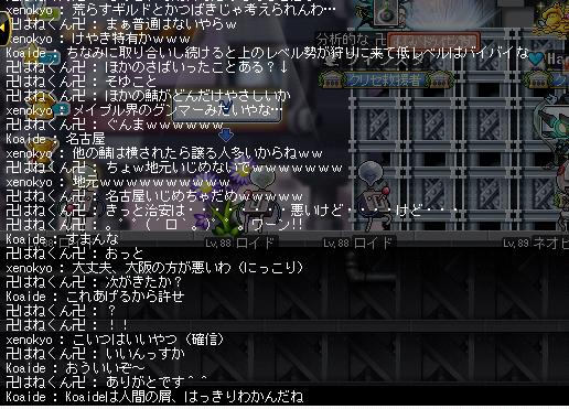 SnapCrab_NoName_2013-7-20_4-27-32_No-00.png