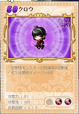 Maple130810_163240.jpg