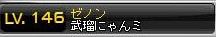 Maple130811_214456.jpg