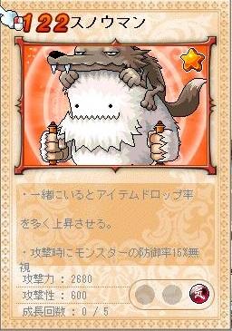 Maple130811_215323.jpg