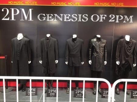 2PM-1.jpg