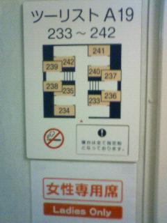 b20130722-NEC_1465.jpg