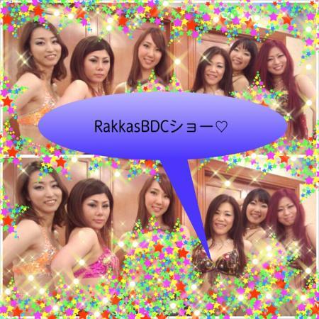 kashi1_convert_20140127082212.jpg