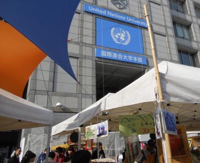 国連大学前ファーマーズマーケット