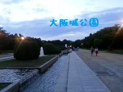 20130914_1.jpg