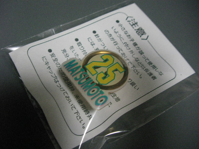 199825.jpg