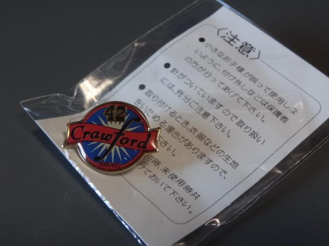 199842.jpg
