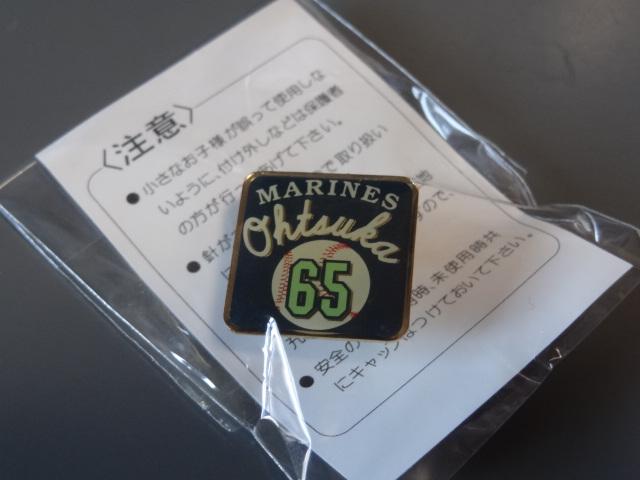 199865.jpg